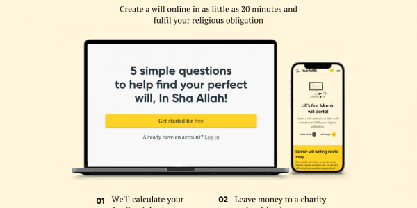 The UK's first Islamic will portal is here